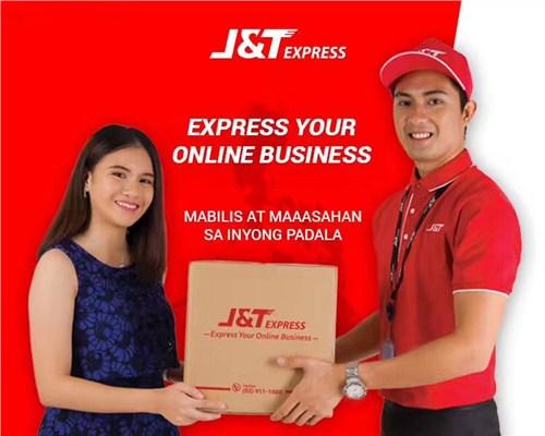 口碑好印度尼西亚电商物流免费咨询,印度尼西亚电商物流