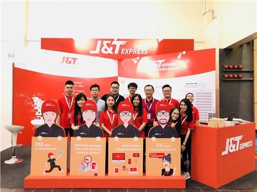 上海印尼电商小包哪家专业,印尼电商小包