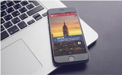 大丰网络公司排名「江苏易销互联网科技供应」