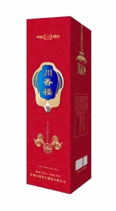 吉林官方川香楼高性价比的选择 诚信为本「上海益元实业发展供应」