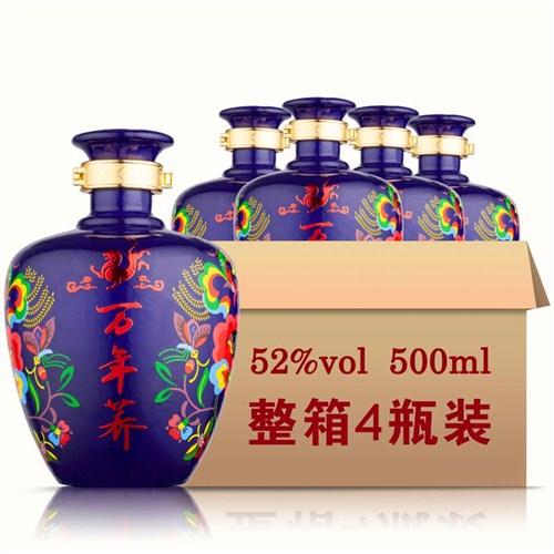 吉林洞藏白酒厂家供应 诚信经营「上海益元实业发展供应」