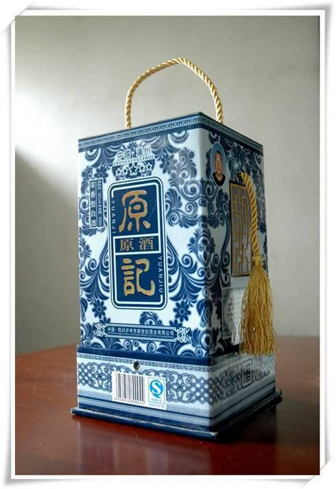 上海官方洞藏白酒按需定制 創新服務「上海益元實業發展供應」