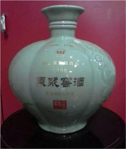 四川知名結婚用酒全國發貨 客戶至上「上海益元實業發展供應」