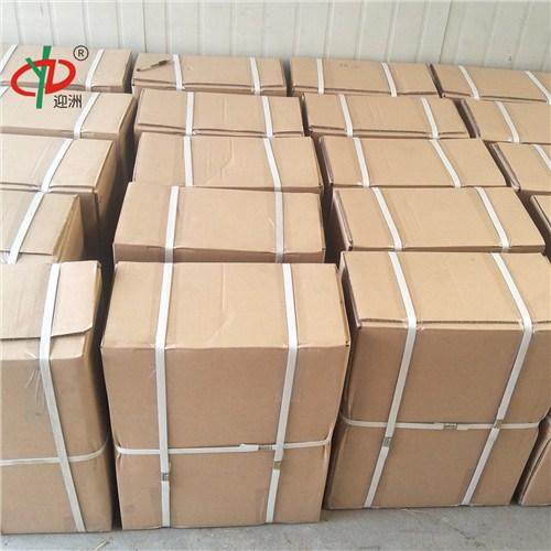 邵阳PFD-1-2B防堵取样装置价格合理 和谐共赢「无锡银洲自动化设备供应」