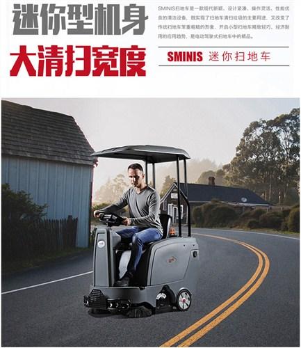 淮北环卫扫地车哪家好 欢迎咨询 安徽洁百利环境科技供应