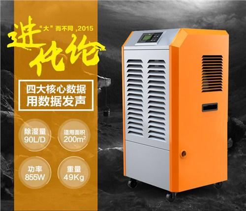 安徽優質除濕機制造廠家 口碑推薦 安徽潔百利環境科技供應