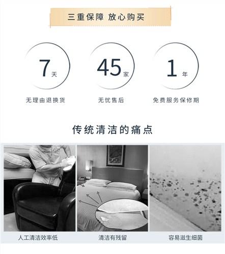 上海专业沙发清洗机报价 信誉保证 安徽洁百利环境科技亚博娱乐是正规的吗--任意三数字加yabo.com直达官网