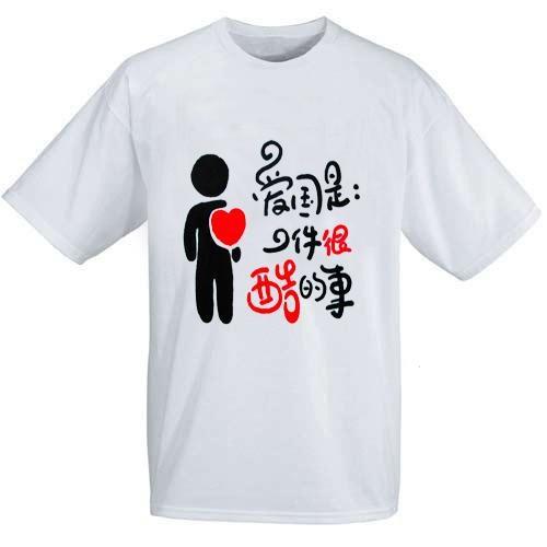 安徽直销广告衫厂家 值得信赖 合肥万安服装供应