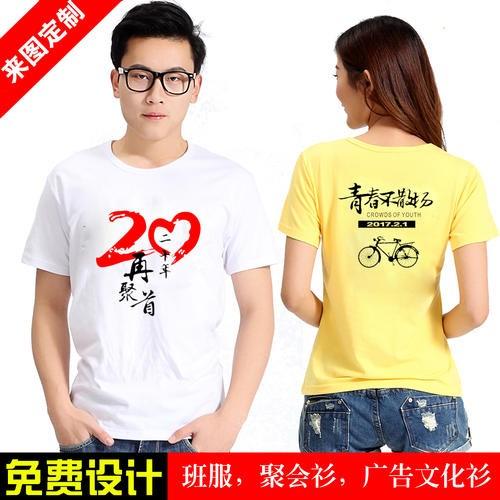 安徽冬季广告衫哪家便宜 诚信服务 合肥万安服装供应