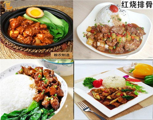 浙江外賣料理包供應商 值得信賴 安徽糧農食品供應