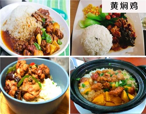 江蘇冷凍餐包開店 和諧共贏 安徽糧農食品供應