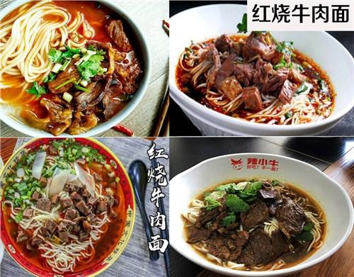 黑龙江成品菜料理包代理 信息推荐 安徽粮农食品亚博百家乐