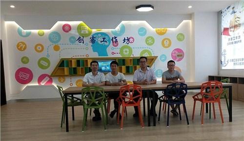 黑龙江创客教室策划 服务为先 安徽盛鸿展览工程供应