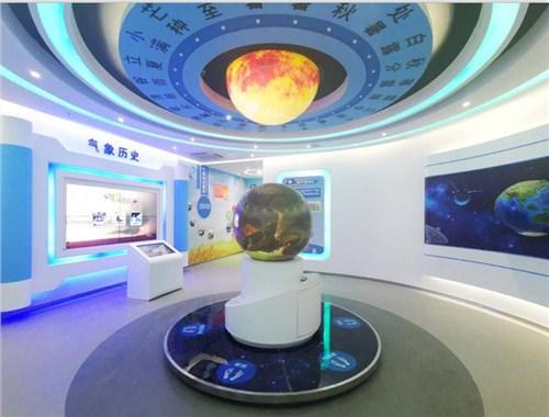 吉林气象科普馆设计与施工一体化 抱诚守真 安徽盛鸿展览工程供应