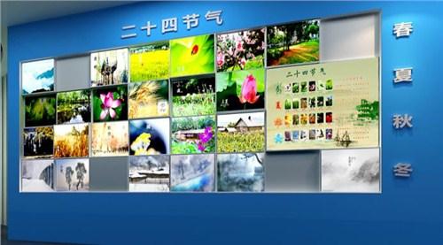 辽宁专业气象科普馆策划设计公司 创新服务 安徽盛鸿展览工程供应