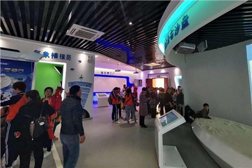 浙江优质气象科普馆设计与施工一体化 信息推荐 安徽盛鸿展览工程供应