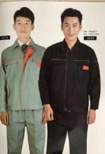 芜湖官方工作服好的品质 信息推荐「合肥鸿运来服装供应」