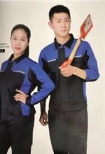 芜湖专业工作服订制公司 欢迎来电「合肥鸿运来服装供应」