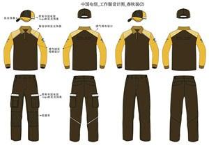安徽长袖工装设计 诚信为本 肥东县敏华服装供应