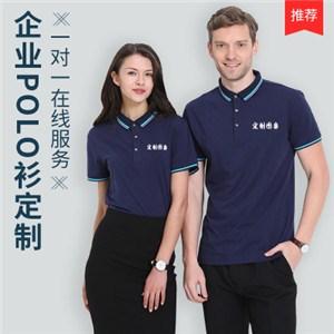 安徽官方广告衫好的品牌 真诚推荐 肥东县敏华服装供应