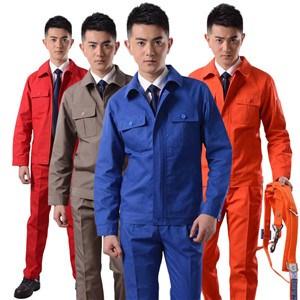 六安春秋劳保服可量身定做 客户至上「肥东县敏华服装供应」