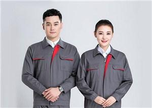 安徽官方工作服厂家直供 欢迎咨询 肥东县敏华服装供应