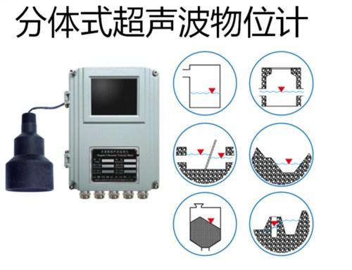 安徽水位监测给您好的建议 合肥智旭仪表供应