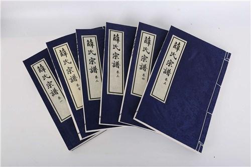 仉氏续谱「安徽天宇家文化传媒供应」