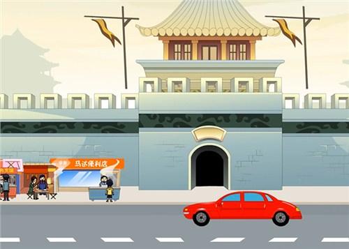 滁州产品MG动画拍摄,MG动画