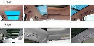 牡丹江车载预热系统安装 车载预热系统安装价格 伟博思通供