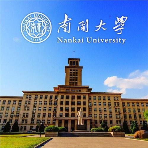 上海泽达进修学院