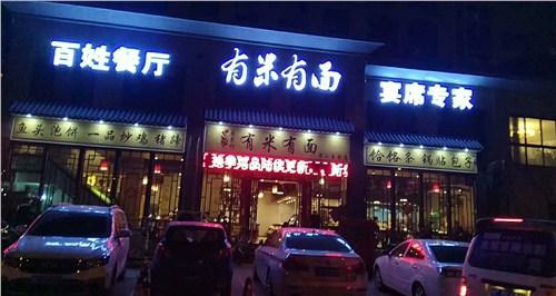新乡饭店装饰装修价格 新乡市志高建筑装饰供应