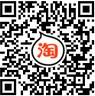 上海掌名五金工具有限公司