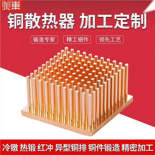 销售温州铜散热器制造厂家厂家兆东供