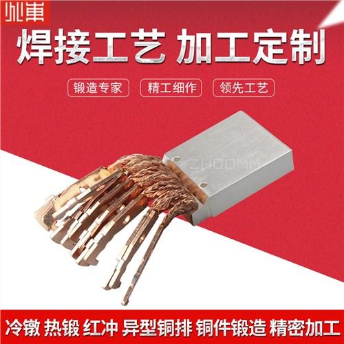 销售温州母线焊接价格兆东供