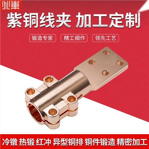 提供温州非标铜件锻造报价兆东供