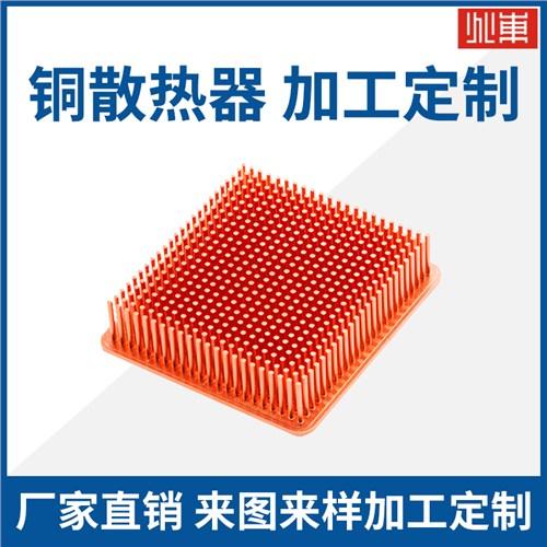 销售温州定制纯铜散热器报价兆东供
