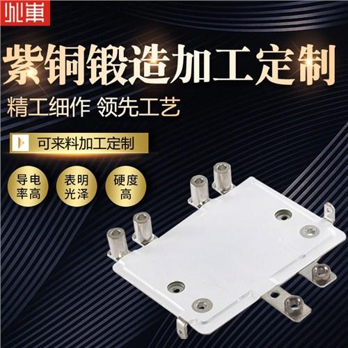 浙江兆东机械有限公司