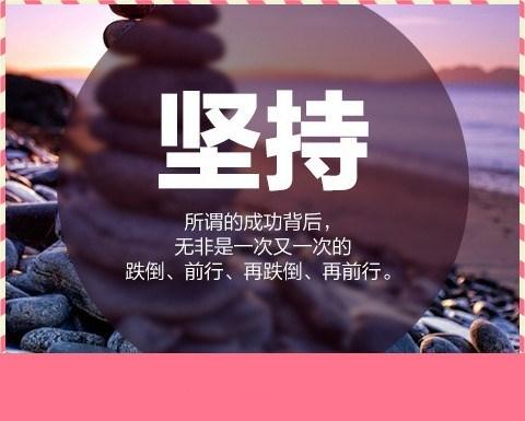 张家港官方初三中复哪家专业,初三中复