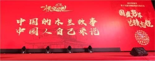電影木蘭橫空出世投資理財 歡迎咨詢 上海震杰影視傳媒供應