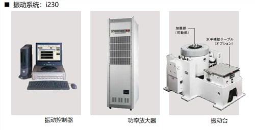 提供上海振动试验装置品牌排名臻精供