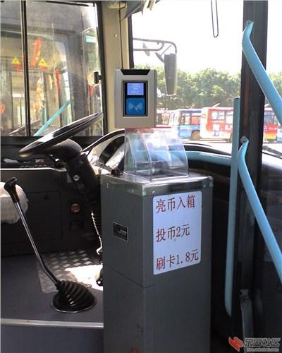 四川如何开通公交刷脸支付生产厂家「深圳市臻智付科技供应」