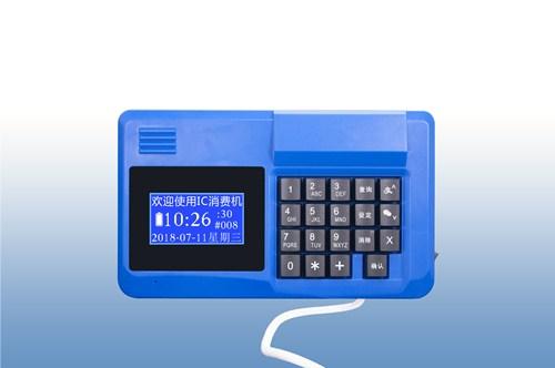 揭阳刷卡消费机厂家直供,刷卡消费机