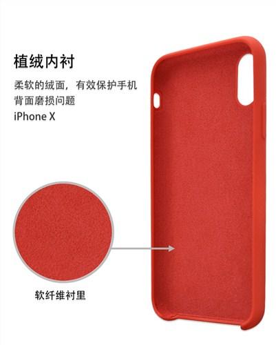 广州优质手机壳生产基地,手机壳