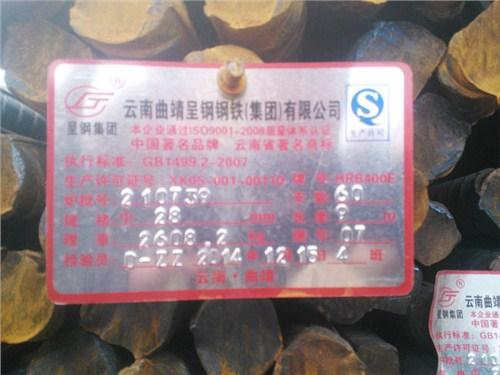 云南呈钢钢材供货厂家 云南中埠贸易供应