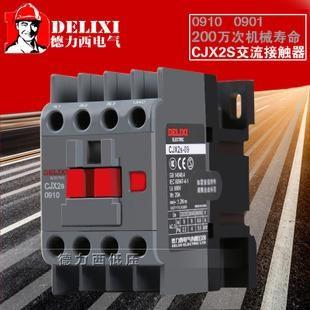 云南销售德力西电气销售厂家 创造辉煌「山东宸鑫自动化机械供应」