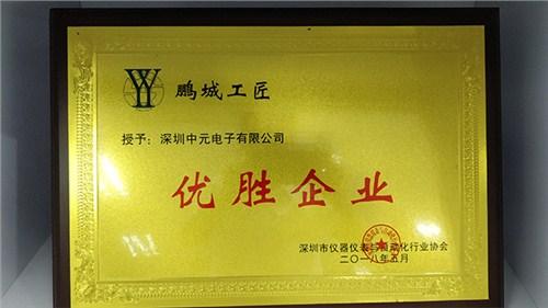 高端電容器生產商 acon中元电子供应