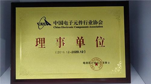 广东通讯电源电容器知名企业 acon中元电子供应