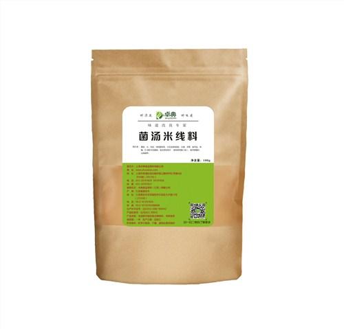 菌汤米线酱料加工 菌汤火锅汤底料批发 调味料工厂 卓典供