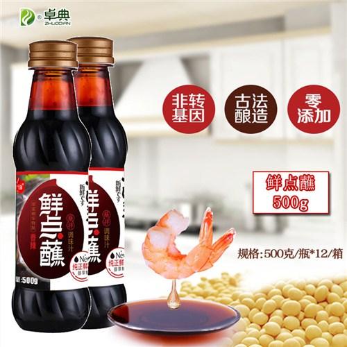 上海鲜点蘸酱油酱料 卓典供 酱料工厂调味品